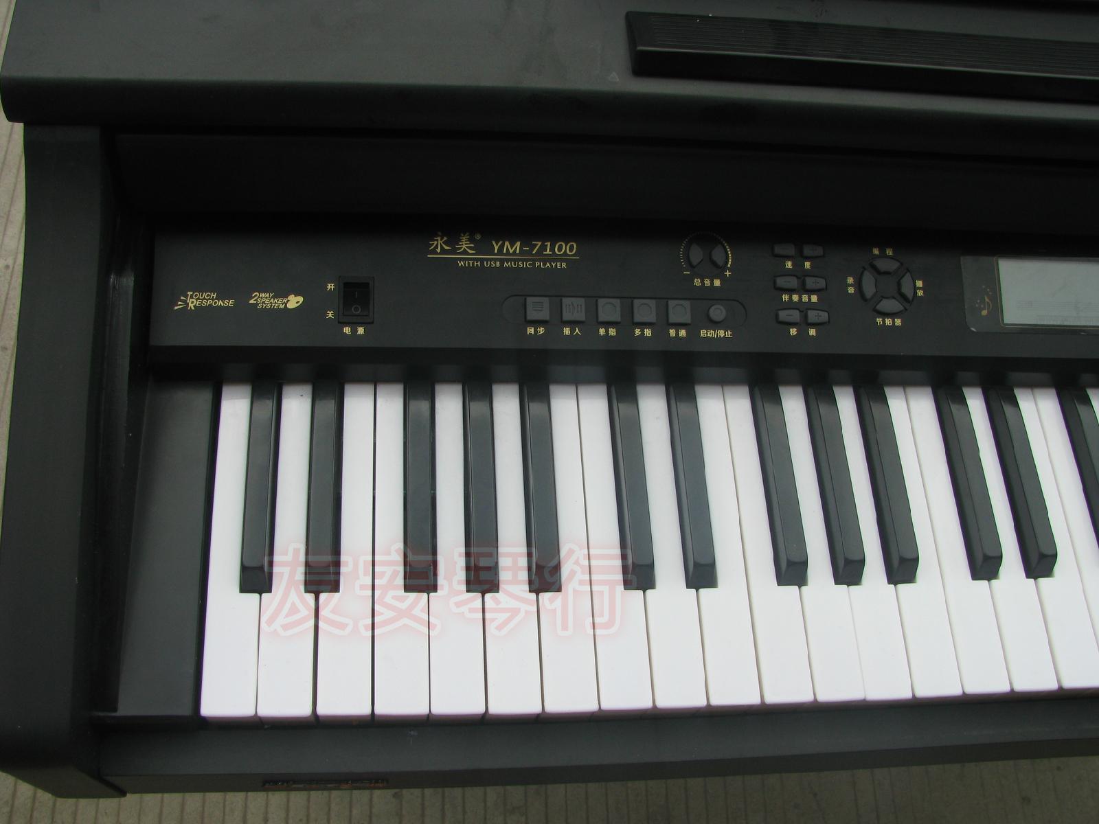 永美61键电子琴 永美ym-7100图片