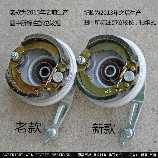 电动车制动器总成_电动车刹车总成110电机V刹车片助力车踏板