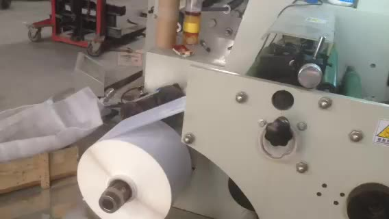 RTQH-450 2 rotary die cutting machine with label slitting and turrent rewind