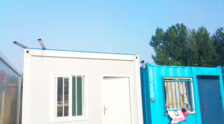 컨테이너 주택/컨테이너 홈