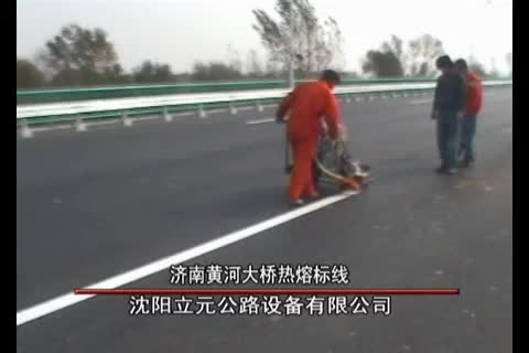 Cheapest manual hand-pushed screed thermoplastic road marking machine for city roads