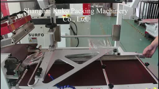 Cosmetics Box L Type thermal shrink packaging machine