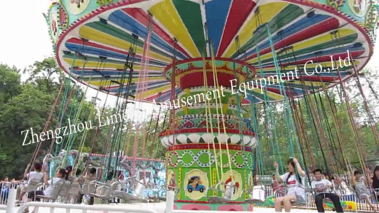 Amusement park rides hot sale funfair outdoor rides Flying luxury swing chair
