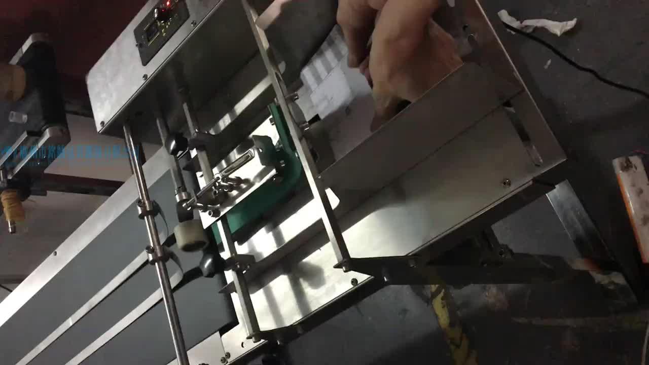 High-speed-Automatische Verpackung Box Papier Spender für Karte und platte Förder