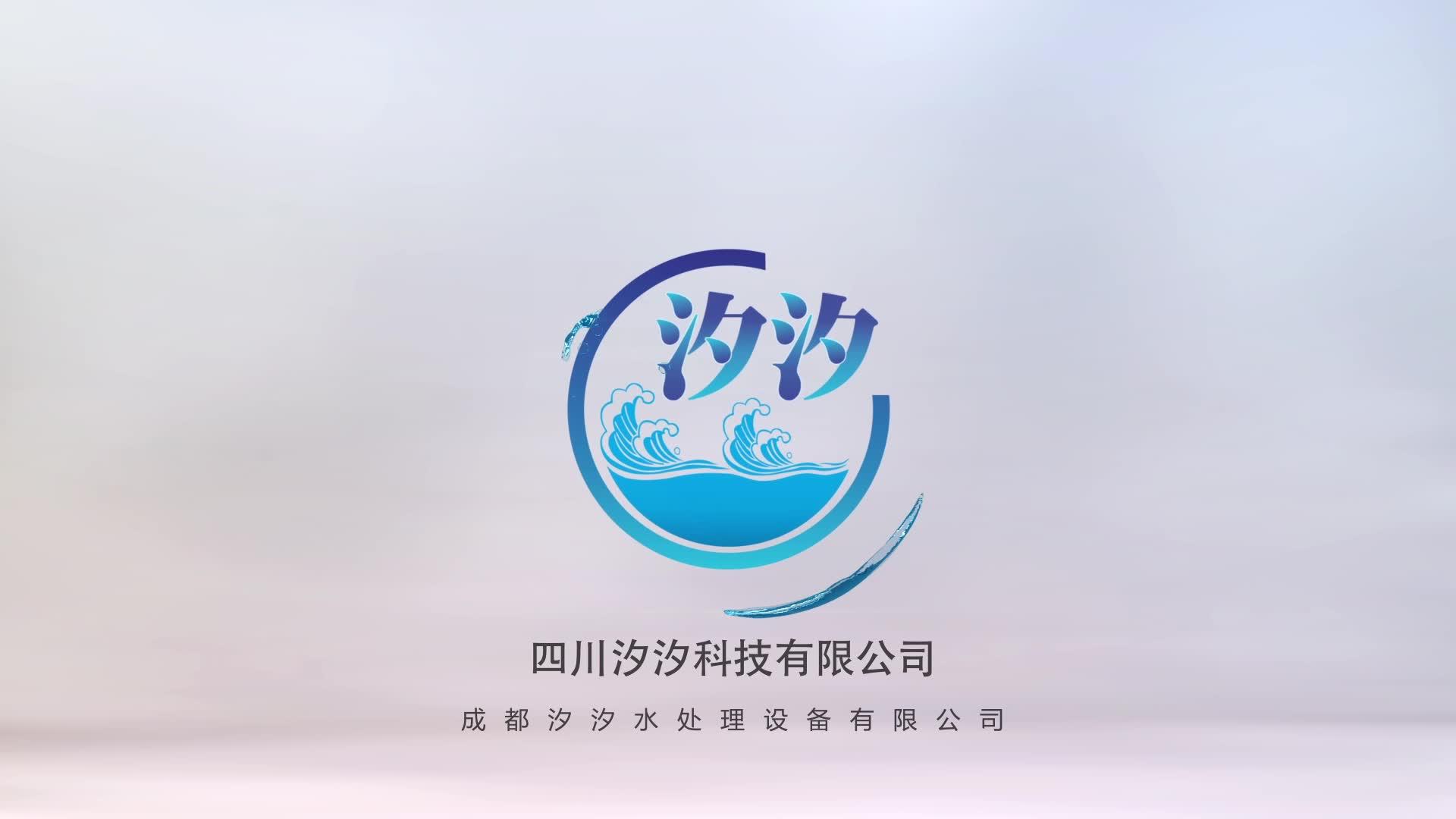 20 ton industriële ro containerized waterzuiveringsinstallatie drinken riolering water plant