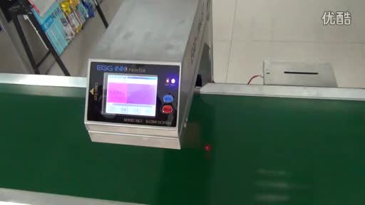 Dating Machine to print date number or character on egg shell
