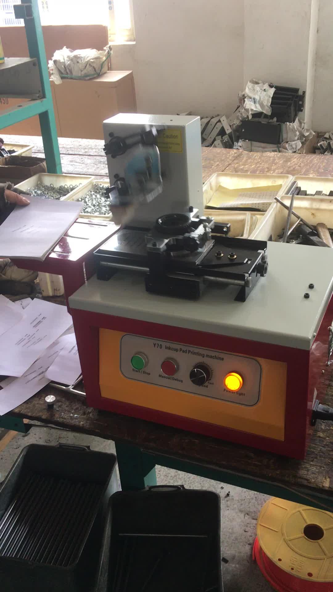 बिक्री के लिए इलेक्ट्रिक स्याही कप प्रकार प्रिंटिंग प्रेस