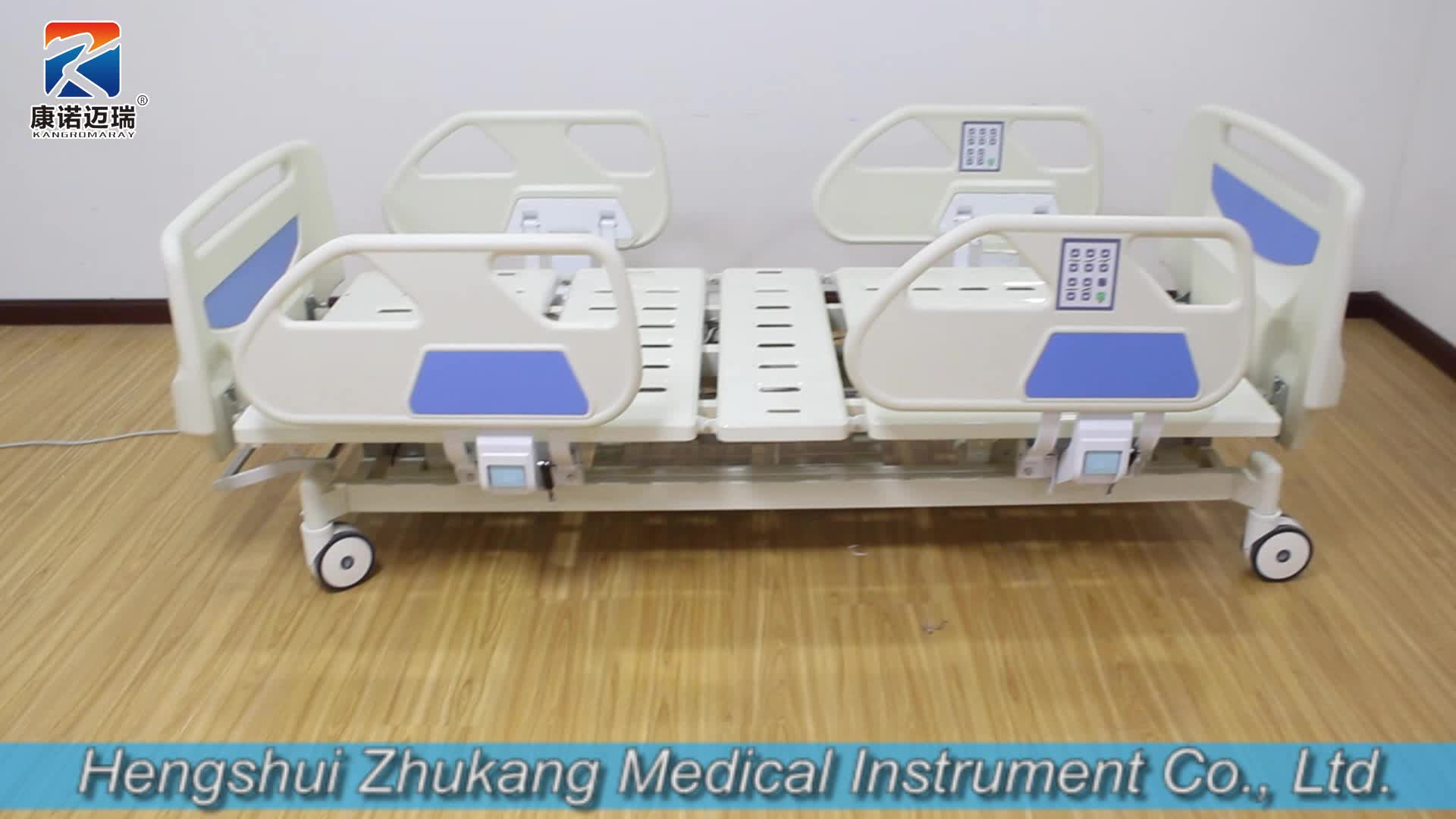 C13 ICU Height Adjustable Electric Medical Hospital Bed Hospital With Weighing Function