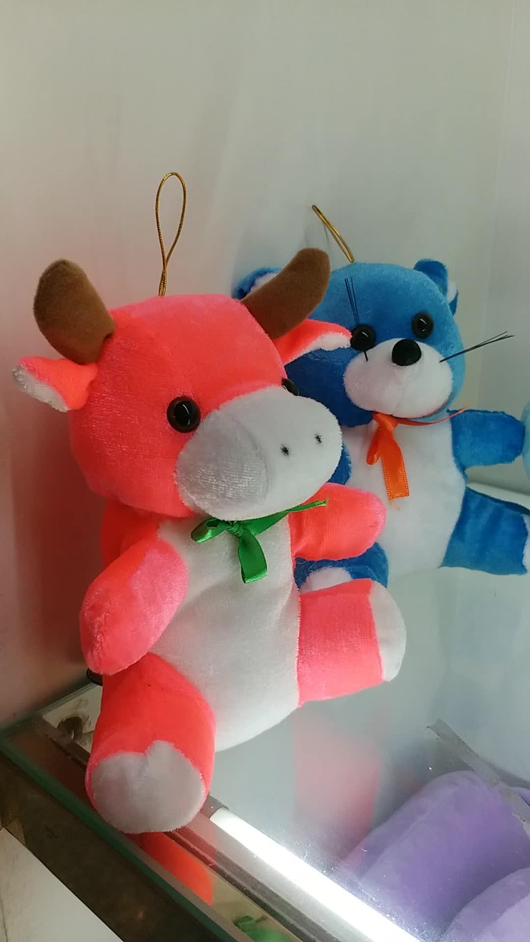 Plush Toys Product : Animal plush toys stuffed toy for crane machine