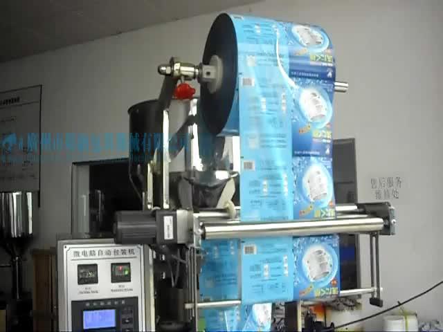 China Fabrik Preis Automatische Granulat Pulver Vertikale Beutel Verpackungsmaschine