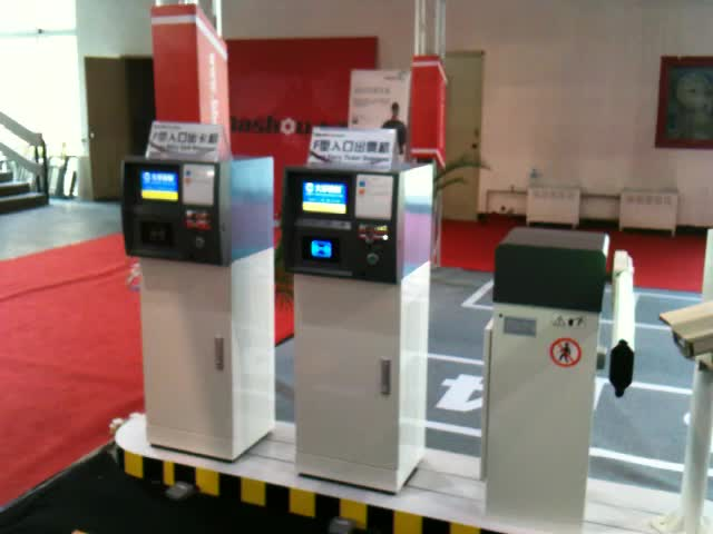 Hot Selling Intelligent RFID Parking System with Card Dispenser