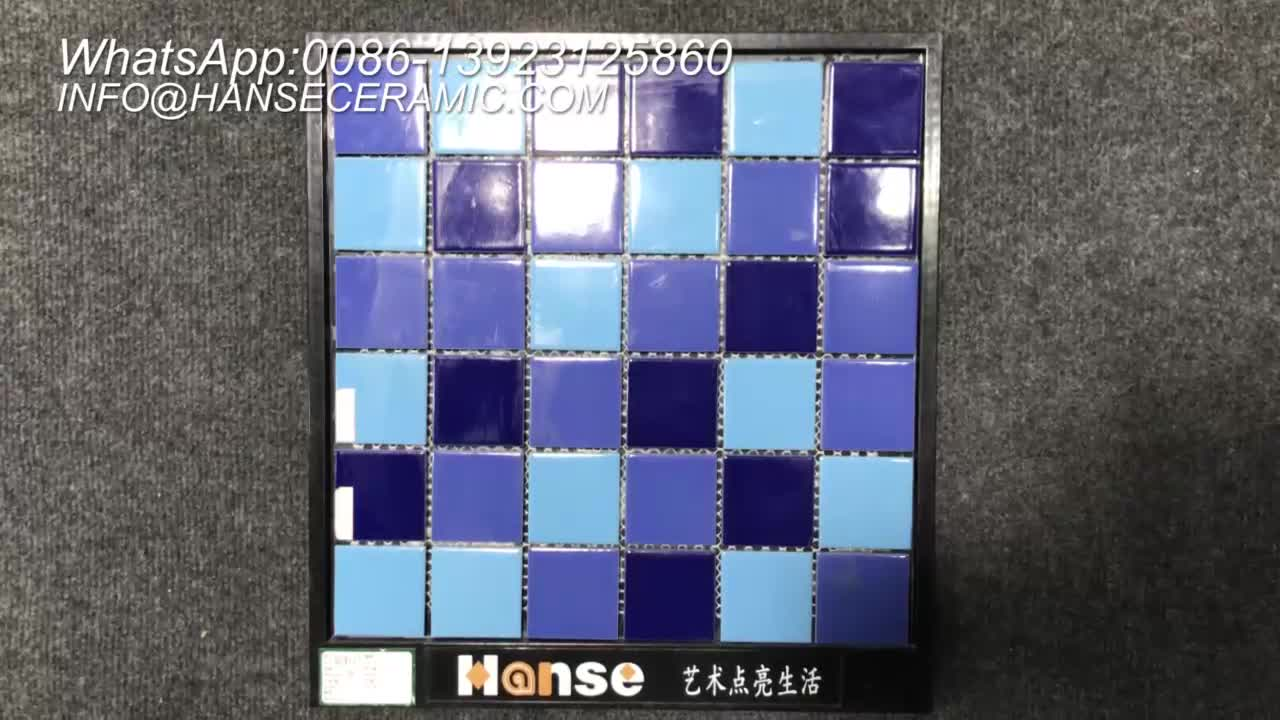 Md002t swimming pool ceramic tile price importers buy ceramic md002t swimming pool ceramic tile price importers dailygadgetfo Choice Image