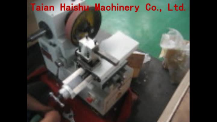 Vuelos de máquina de torno C9335 de freno de disco torno del motor del