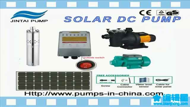 Jp21 19 900 Solar Powered Swimming Pool Pump Kit Buy Solar Pool Pump Kit Solar Powered Pool