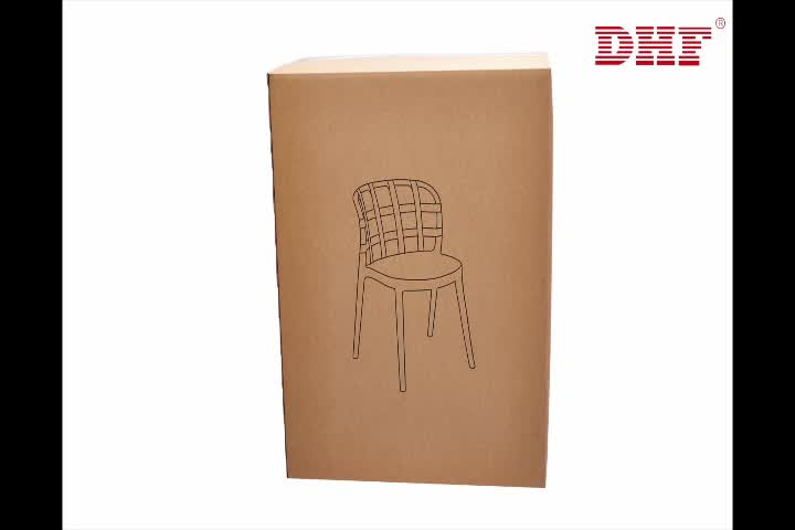 DHF New products powder coated frame modern PP plastic chair, bar stool chair for cafe