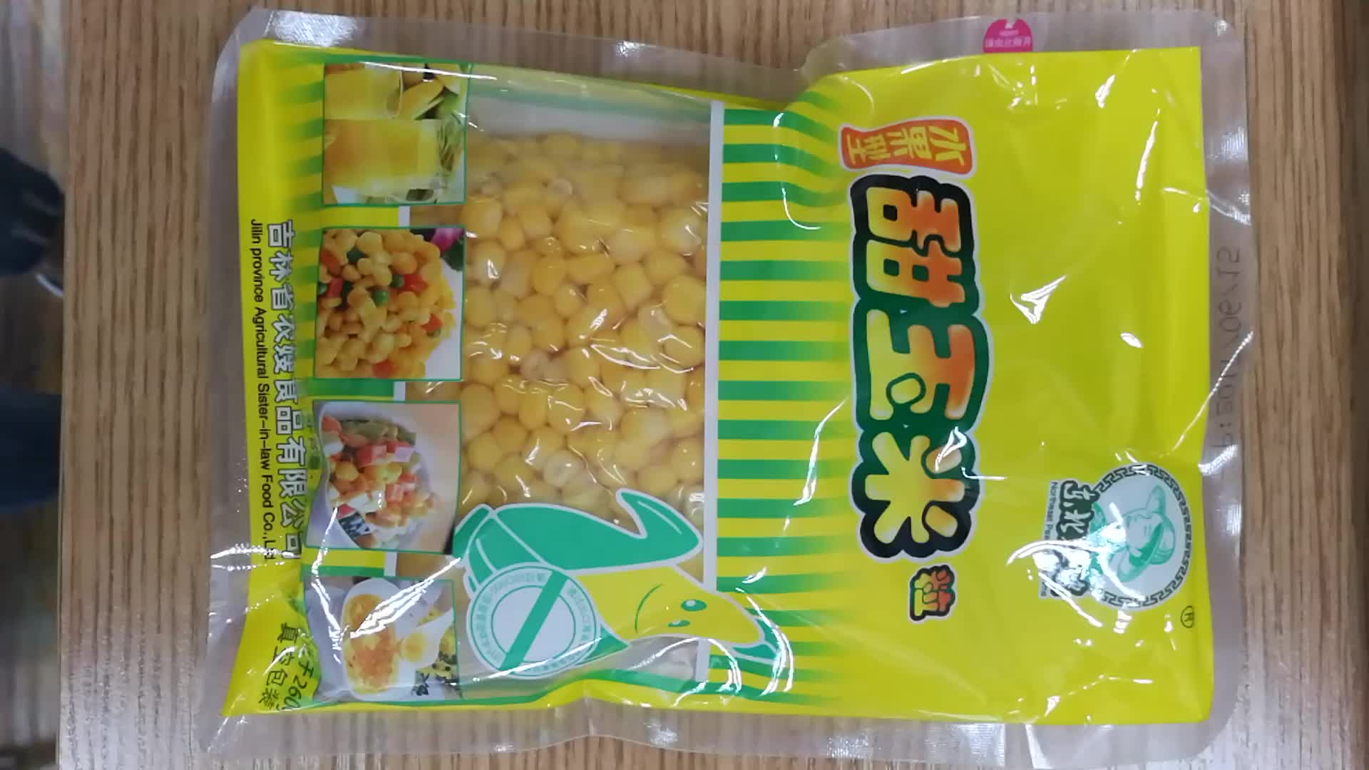 280g Yellow corn kernels for sale