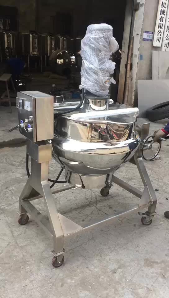 50~1000L Stainless Steel Cooking Kettle for Jam