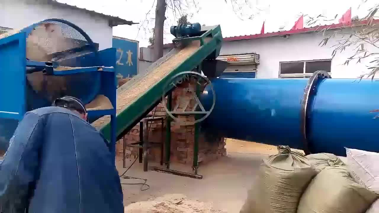 the new type peanut shells Hot Sale Professional Rotary Dryer