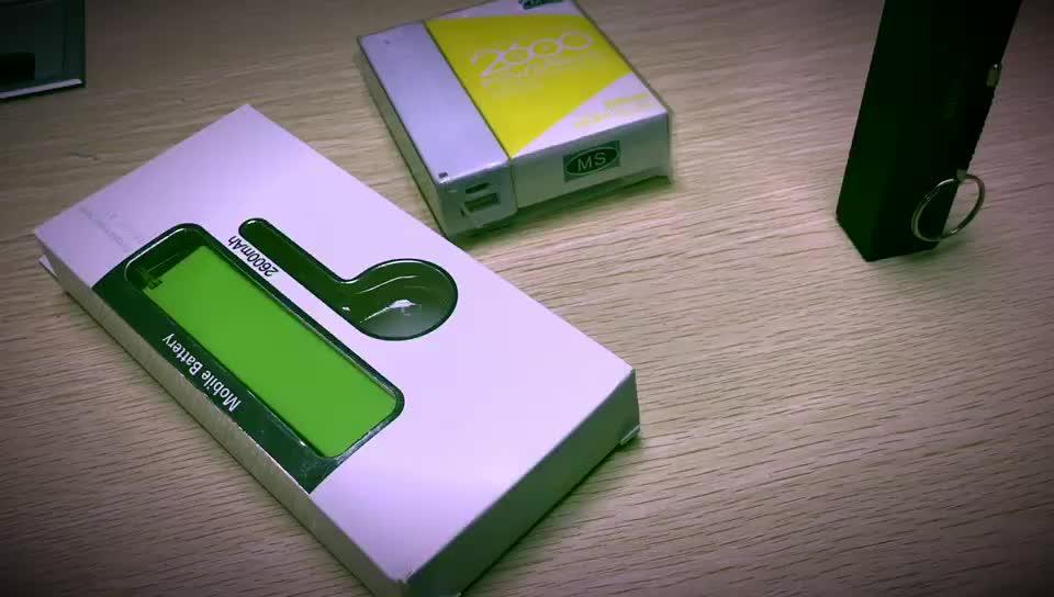핫 products 2019 새 프로모션 gift 소비자 electronics 여행 power bank 2600 미리암페르하우어, 휴대용 charger