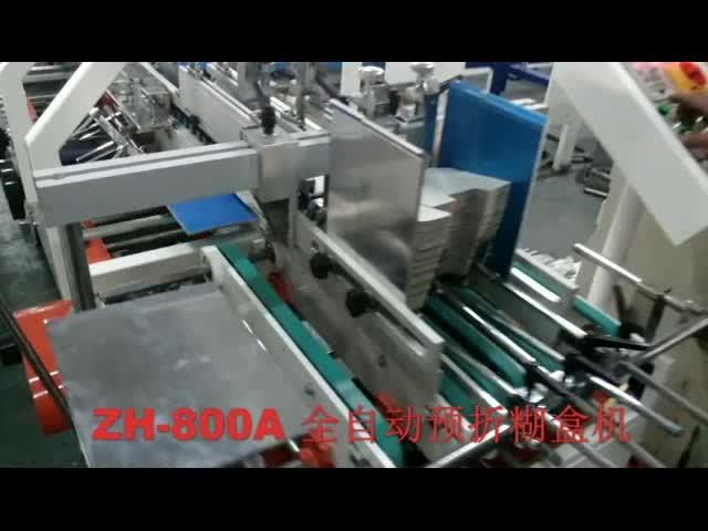 Automatic Pre-Fold High Speed Corrugated Box carton folder gluer machine