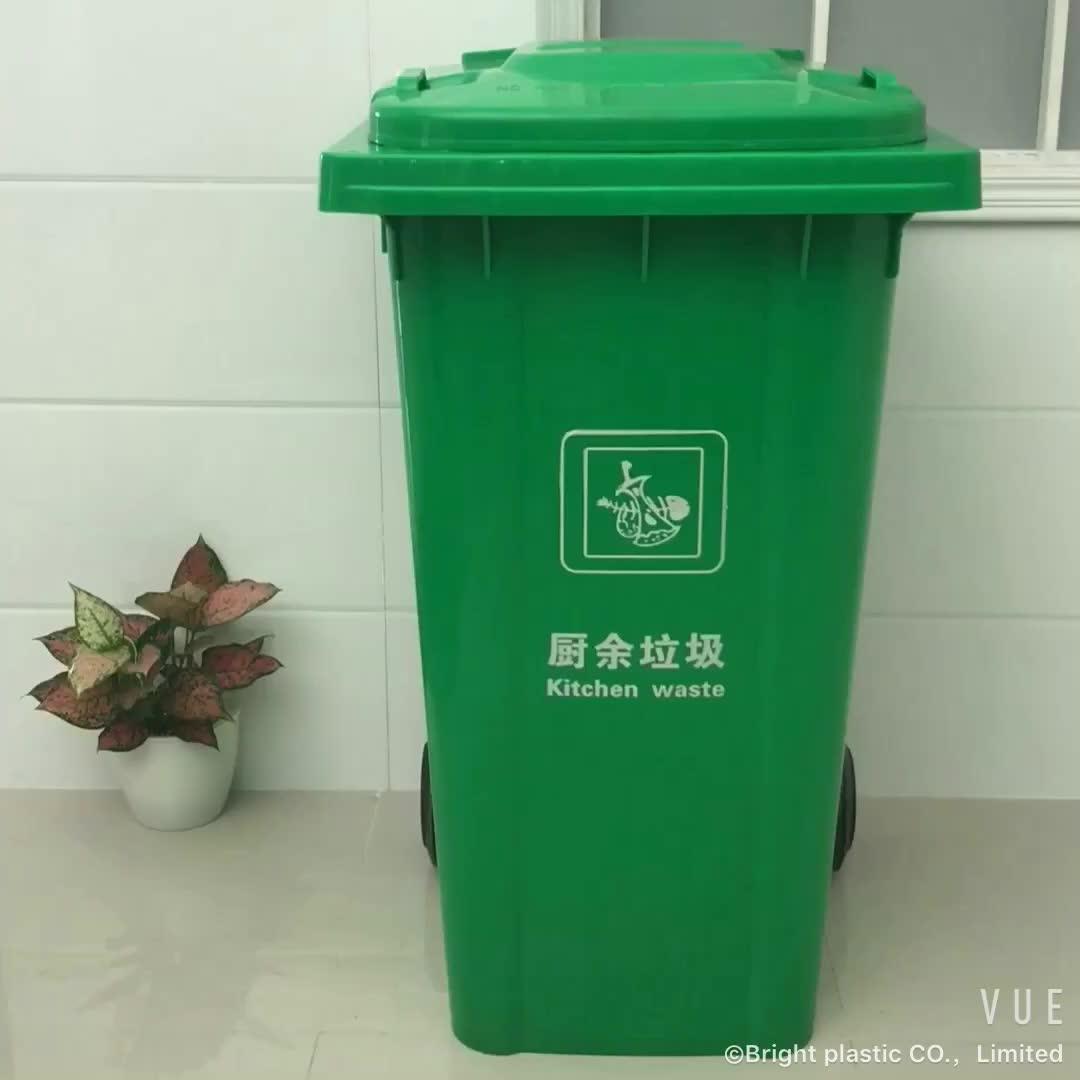 120l 240 ltrash peut mobile ordures bin bac de rangement conteneur d chets en plastique. Black Bedroom Furniture Sets. Home Design Ideas