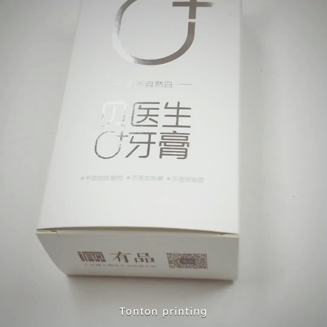 Low Moq Custom luxury cardboard drawer packaging gift box