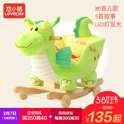 Amor porco bebê brinquedos de primeira infância bordados de dinossauro música cadeira de balanço de crianças grande bebê presente de cavalo balançando