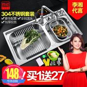 La dinámica de la cocina, fregadero de acero inoxidable 304 doble ranura de paquetes en forma de dibujo el fregadero de la cocina con fregadero