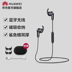huawei / huawei sports bluetooth headset wireless bluetooth am60 wireless headset original