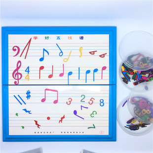 children's music school with a staff of magnetic teaching aids learn aids stave stave music box boxed