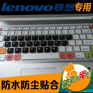 unlimited lenovo new small 700 notebook g5080 y50p70 y700 rescue 15 computer keyboard film