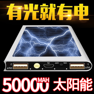solar charger po ultra-thin smartphone universal apple polymers portable large capacity mobile power ma