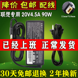 lenovo charger t440 z510 g510 laptop adapter 20v4.5a side of the power cord