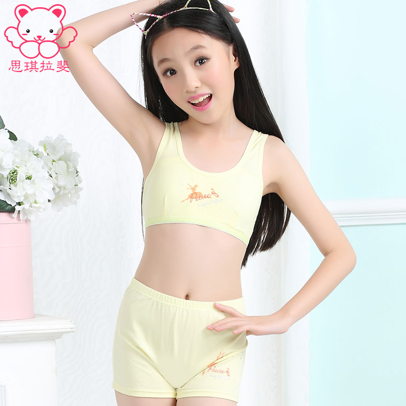 Siqi Lafei Girls Underwear Bra Set Development Period