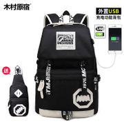 Kimura Harajuku backpack backpack men Korean female college students campus wind tide leisure travel bag bag