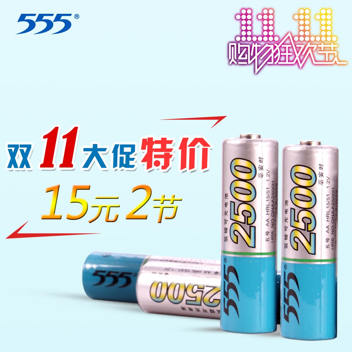 Зарядные устройства для пальчиковых аккумуляторов типа ААА и АА 65