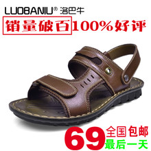 Velcro breathable leather men's sandals summer sandals leather men's casual Korean version of the influx Specials