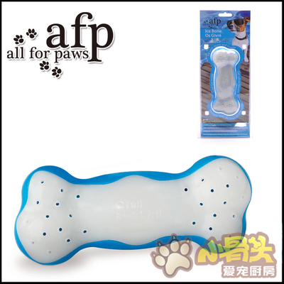 Pet toys AFP ice cool cool cool series rubber toy dog ??bone floating in the water you can put frozen