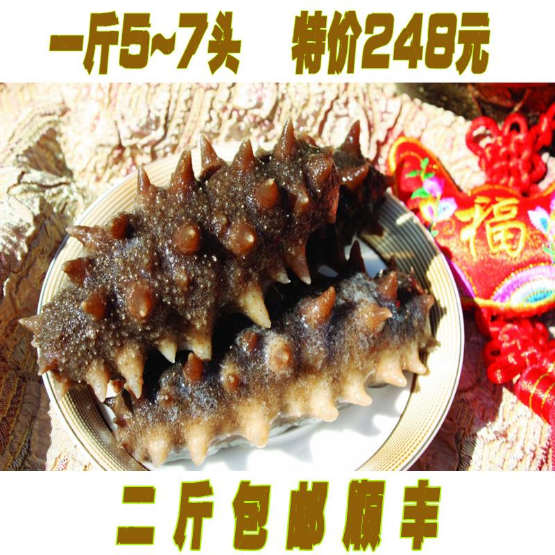 Огурец моря мгновенного мгновенного Оптовая долго высокого напряжения apostichopus japonicus в Далянь морских огурцов 5 ~ 7 ~ 9 Факультативного 2 кг мешок почта