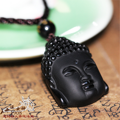 1908 Mystic Goddess Lucky opening obsidian Buddha head pendant Lucky evil Body Health Qubing