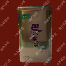 Zhengqin and bashan maojian tea, canned