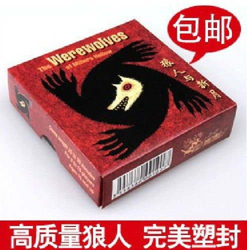 包邮 boardgame werewolf game with new moon a werewolf killing games dark eyes closed card plastic