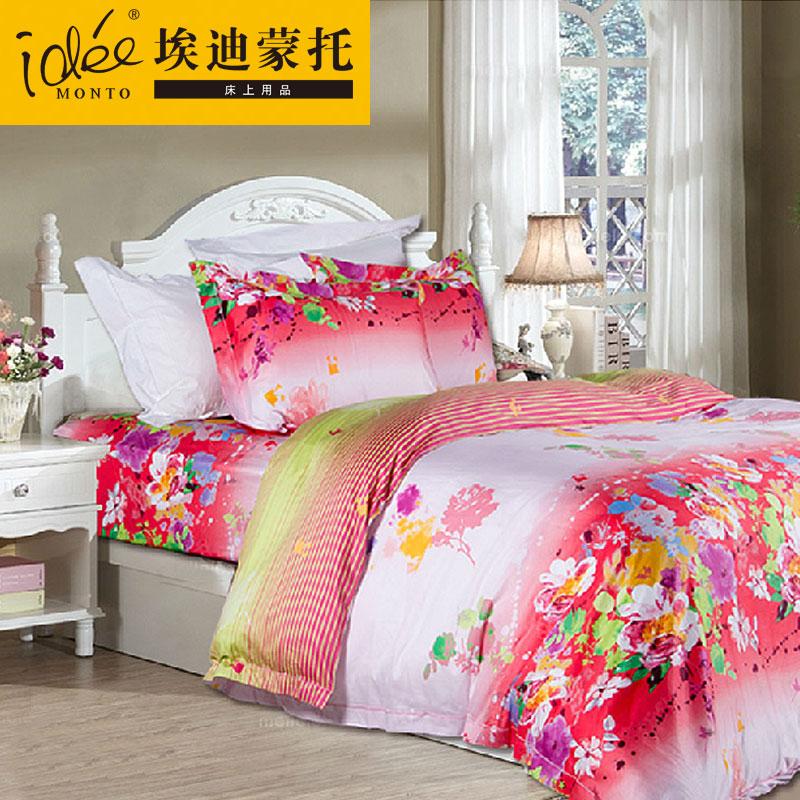 埃迪蒙托家纺正品全棉贡缎床上用品床单四件套婚庆纯棉粉清仓特价