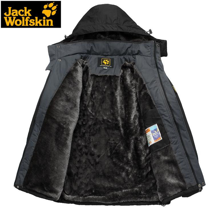 куртка 128/9922