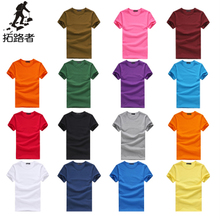 PC simple solid color short-sleeved T-shirt men's cotton round neck T-shirt nightwear blank hand-painted T-shirt class service