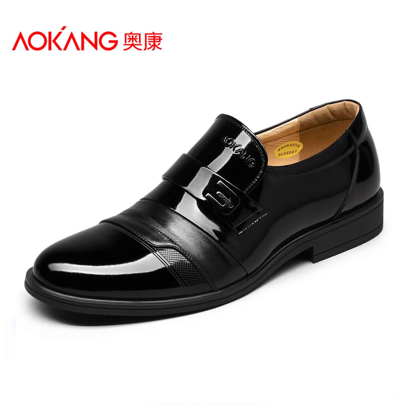 奥康 男鞋 英伦时尚漆皮鞋 男士商务正装鞋套脚潮流行男鞋子 正品