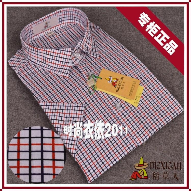 Рубашка мужская Mexican 119701 2013 H119701