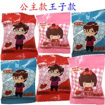 公主王子QQ喜糖喜庆水果汁软糖橡皮糖果散装零食批发结婚宝宝出生