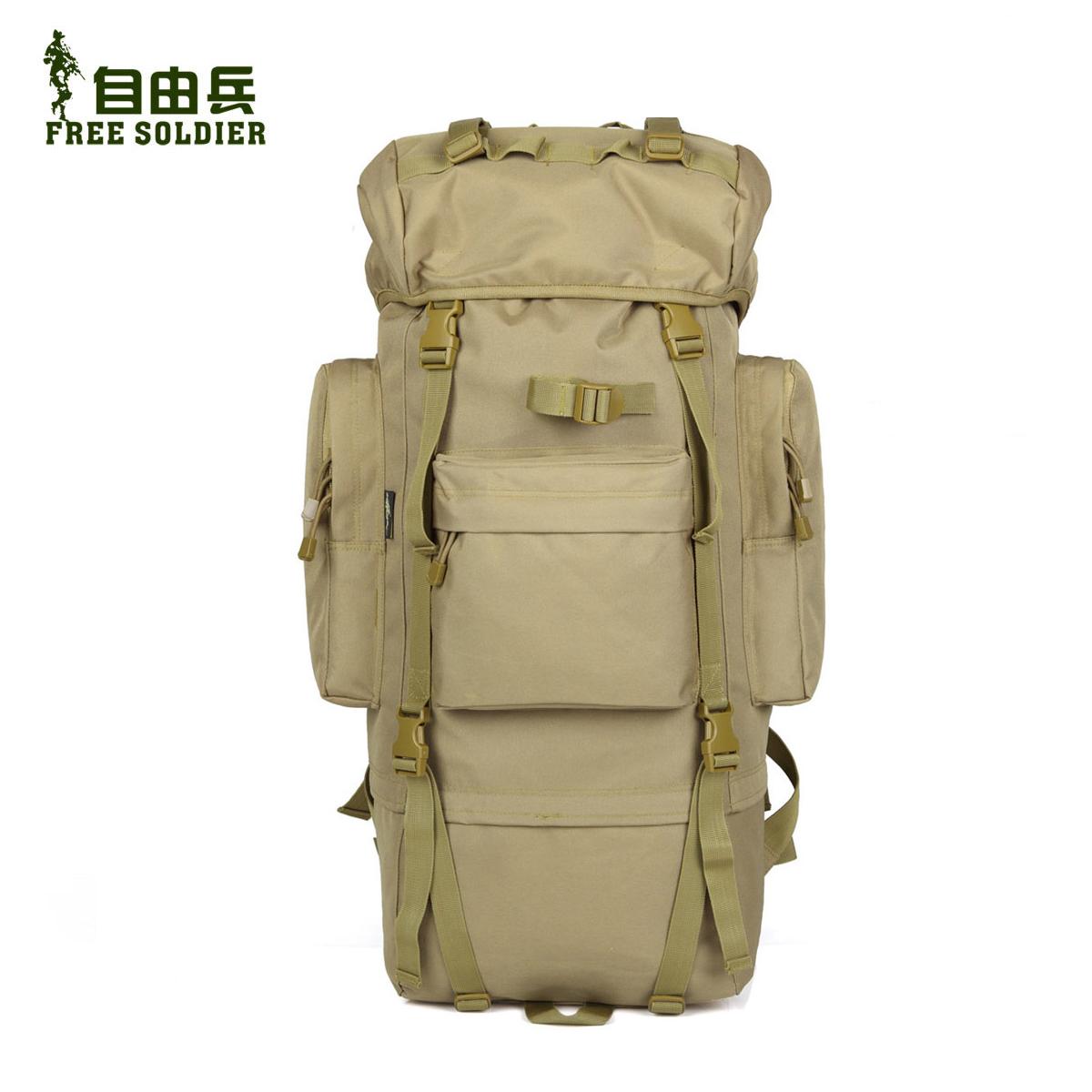 Туристический рюкзак Free Soldier FS/Y19 FS Free Soldier / free soldiers