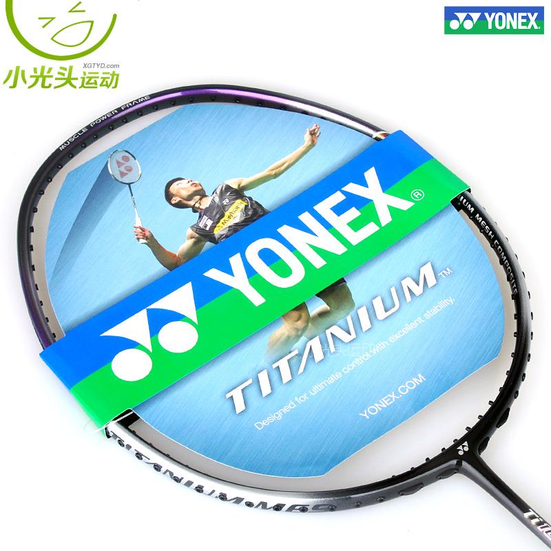 包邮正品Yonex尤尼克斯YY羽毛球拍Ti-10 Ti-5 Ti-0 Zero Ti5 Ti0